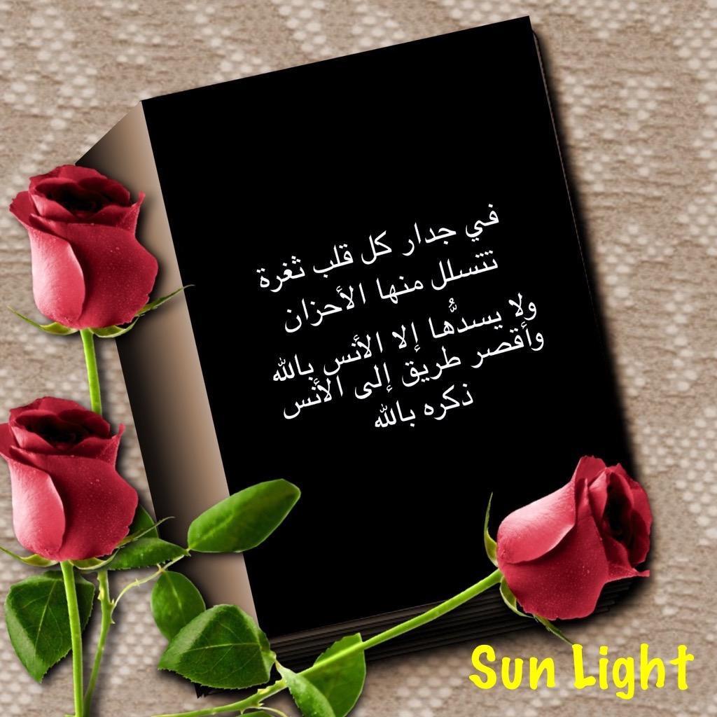 صباح الخير Img_9248