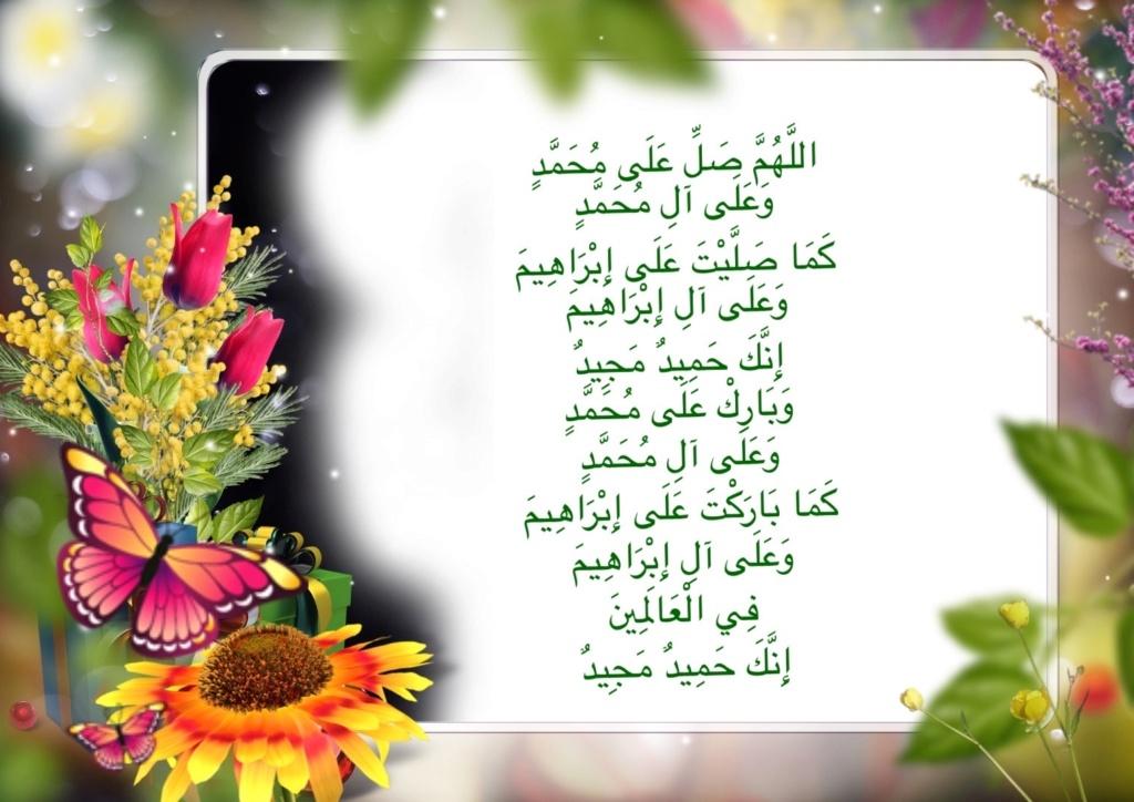 سجل حضورك اليومي بالصلاه على نبي الله  - صفحة 21 Img_9610