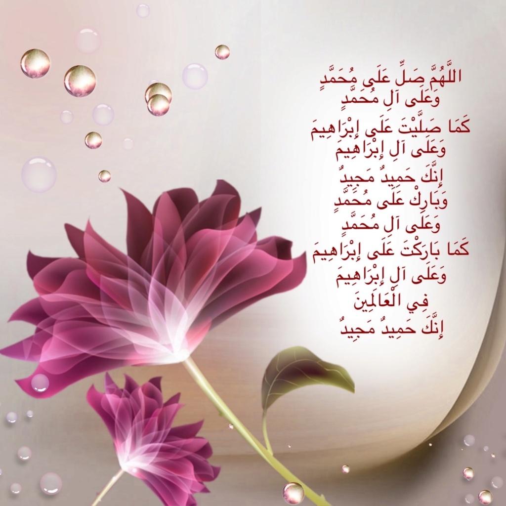 سجل حضورك اليومي بالصلاه على نبي الله  - صفحة 21 Img_9614