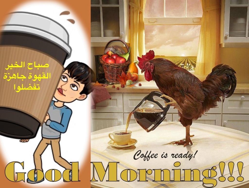 مقهى المنتدى - صفحة 18 Img_9618