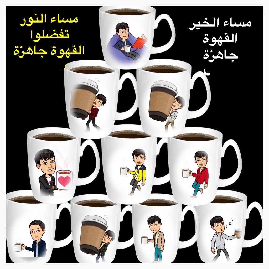 جلسة مسائية مع فنجان قهوة بنكهة الحروف =   لعشاق القهوة و الخواطر = زهرة اللوتس المقدسية  Img_9619