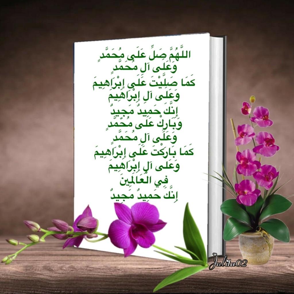 سجل حضورك اليومي بالصلاه على نبي الله  - صفحة 21 Img_9716