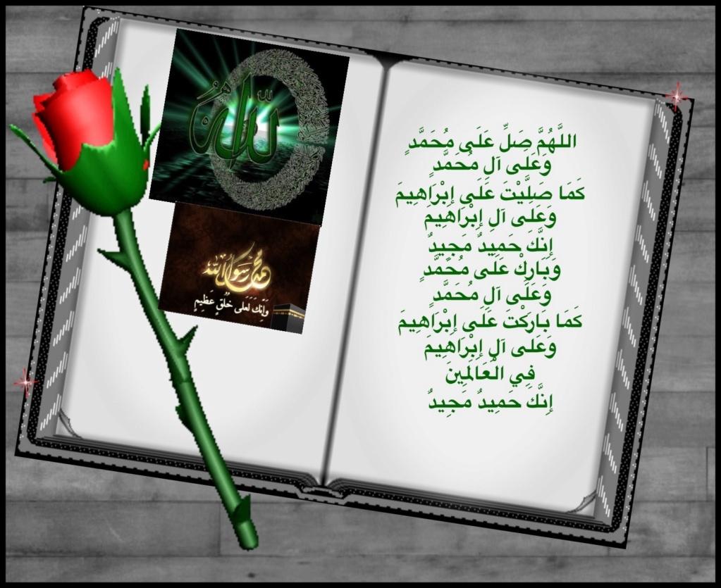 سجل حضورك اليومي بالصلاه على نبي الله  - صفحة 21 Img_9717
