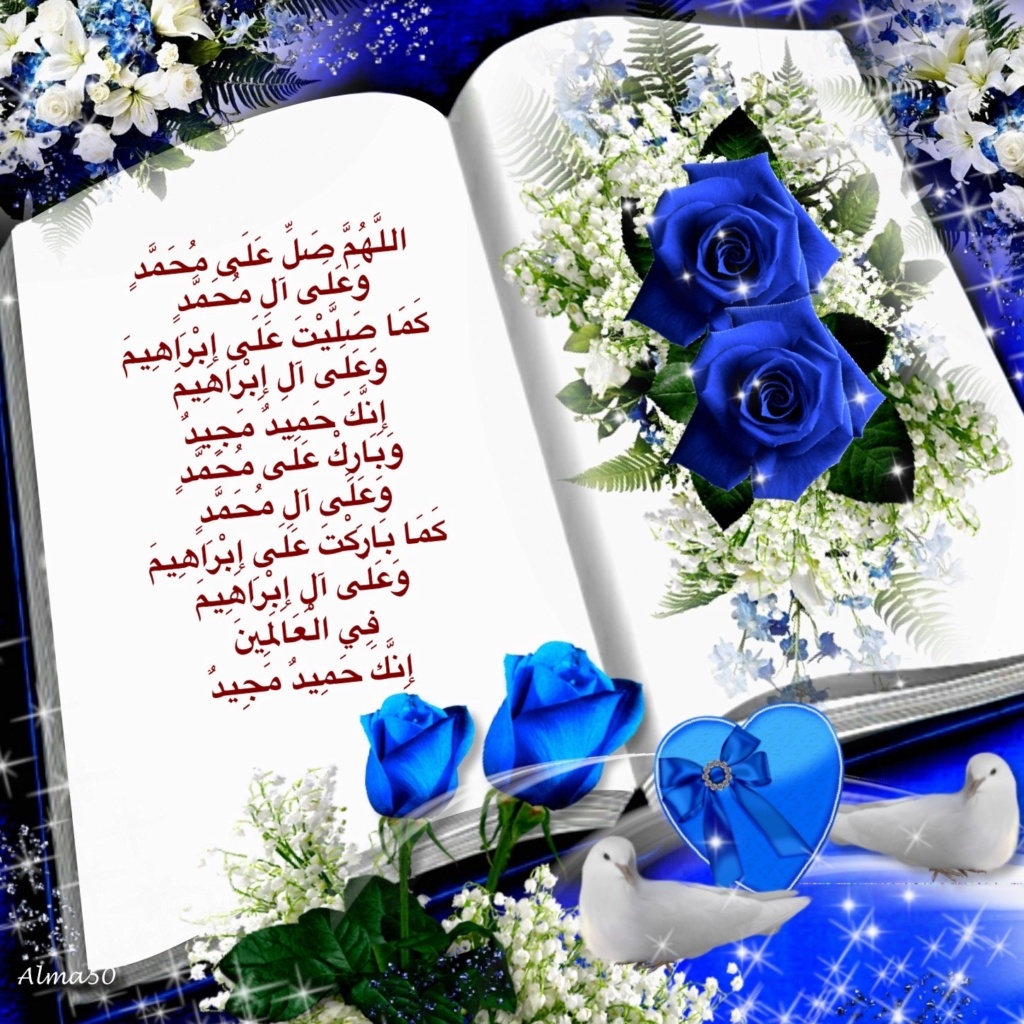 سجل حضورك اليومي بالصلاه على نبي الله  - صفحة 21 Img_9720