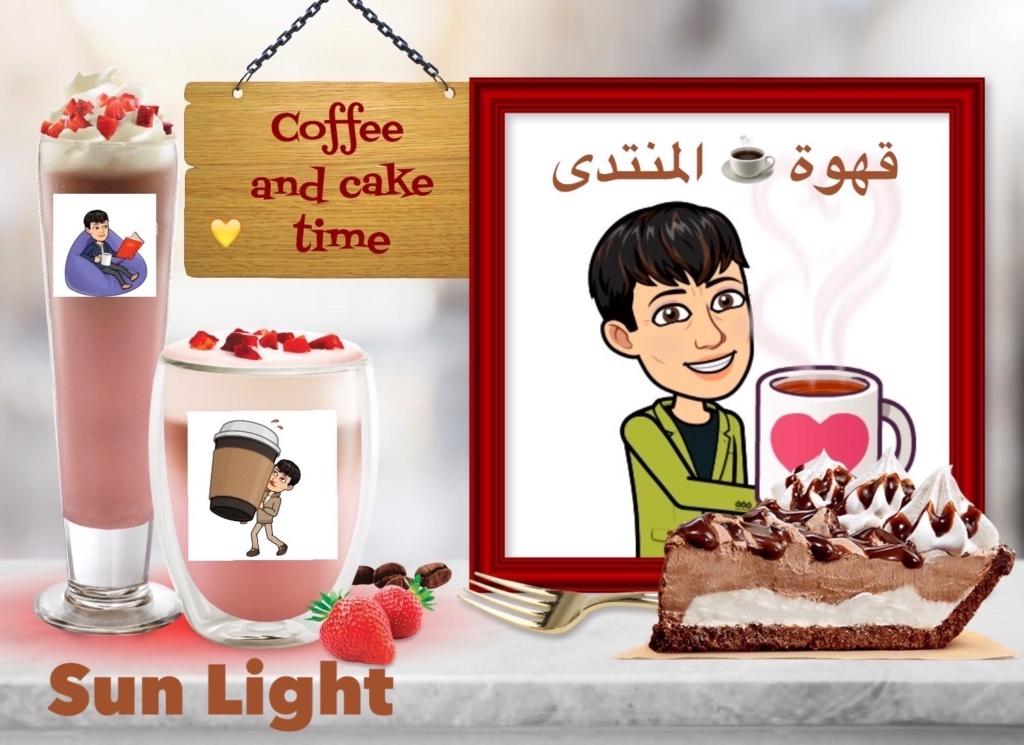 قهوة المنتدى Img_9814