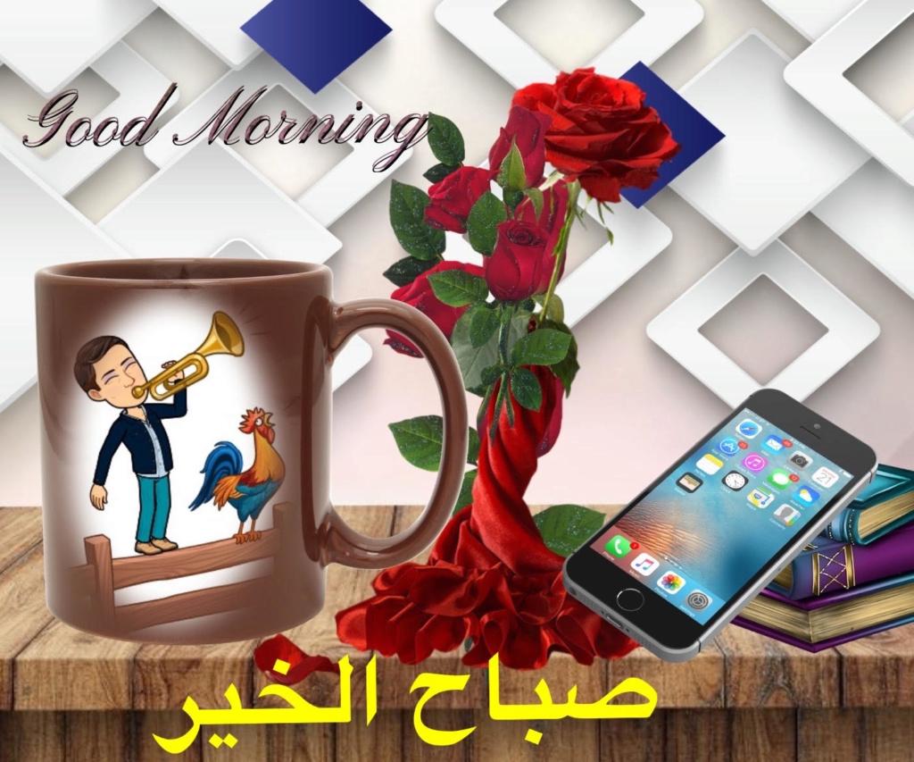 جلسة مسائية مع فنجان قهوة بنكهة الحروف =   لعشاق القهوة و الخواطر = زهرة اللوتس المقدسية  Unname11