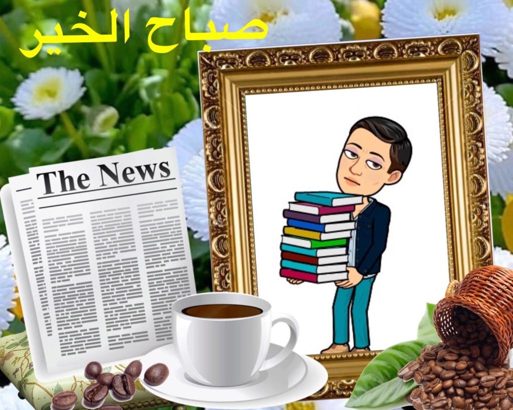 جلسة مسائية مع فنجان قهوة بنكهة الحروف =   لعشاق القهوة و الخواطر = زهرة اللوتس المقدسية  Unname14