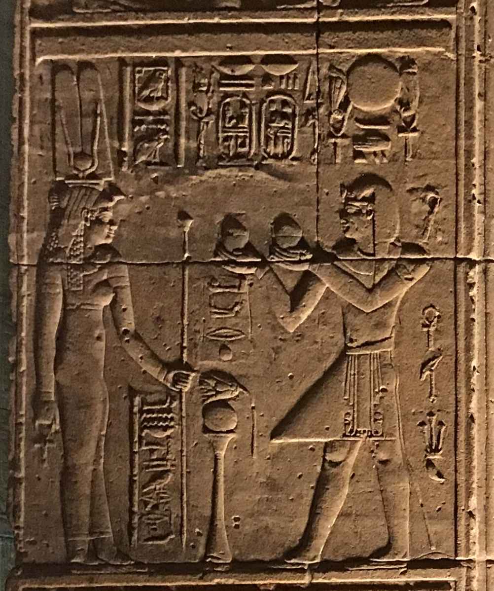 Asetian Temple at Philae: One Wall 553db710