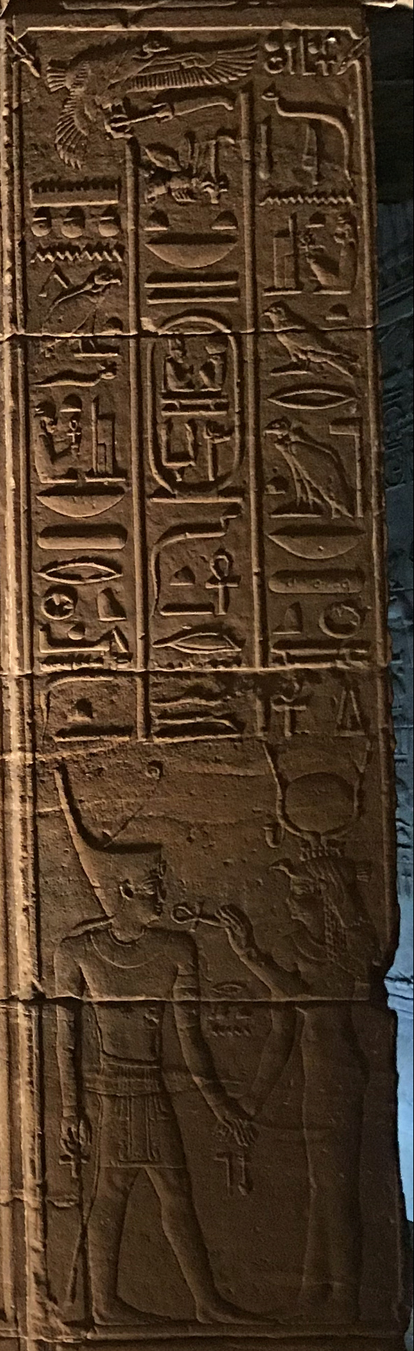 Asetian Temple at Philae: One Wall E3c7d810