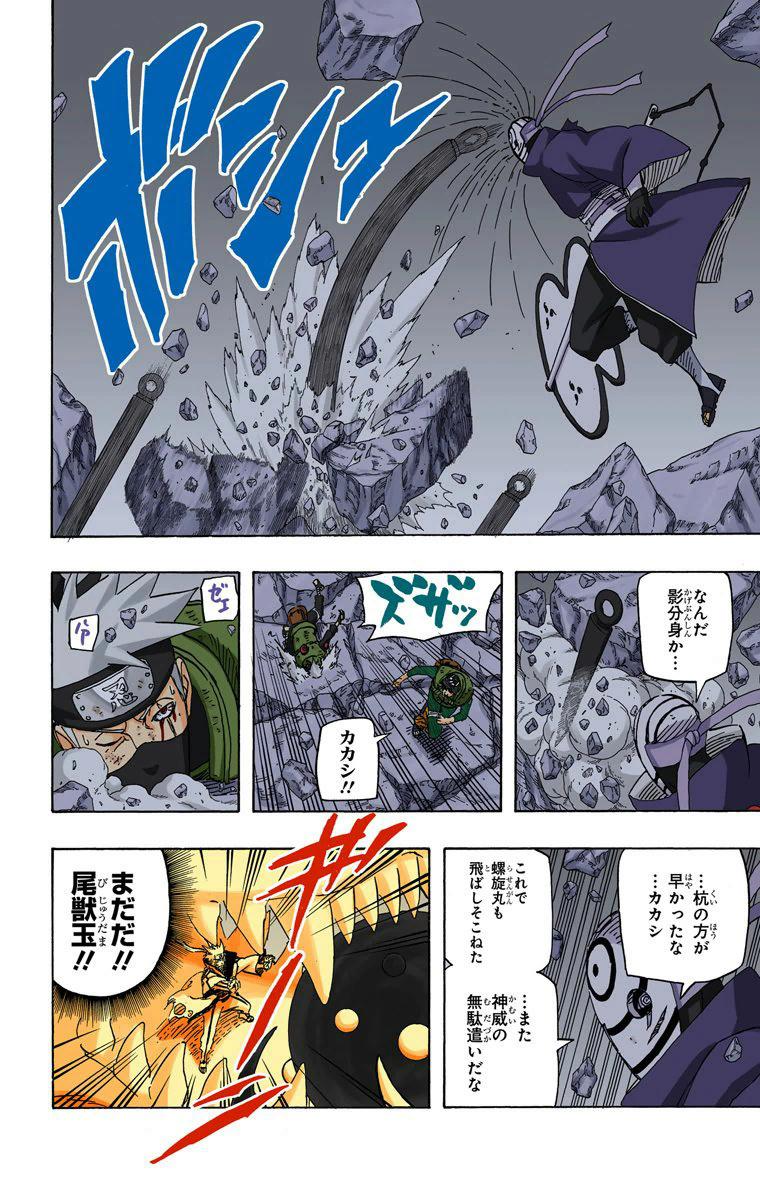 Kakashi vs Tsunade - Página 5 01710