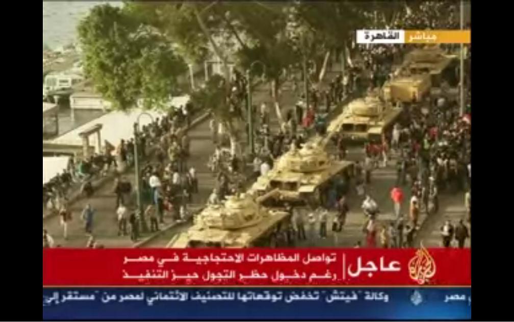 Update: La nouvelle Egypte de l´apres-révolte. - Page 5 111