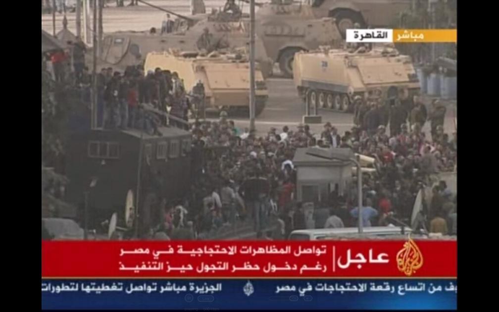 Update: La nouvelle Egypte de l´apres-révolte. - Page 5 310