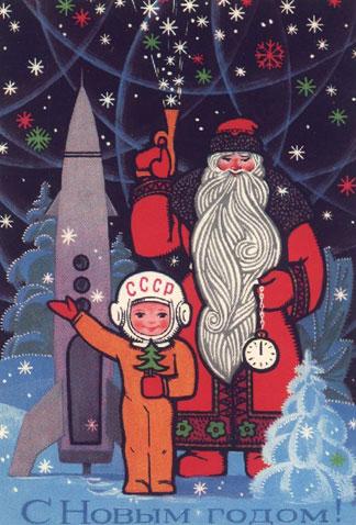Joyeux Noël à tous les membres... Noel10