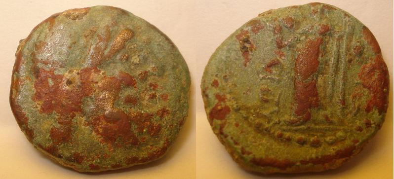 Moneda del tipo Neptuno - Victoria Dsc02310