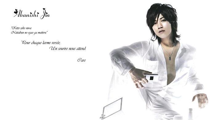 Votre fond d'écran actuel - Page 10 Jin_2211