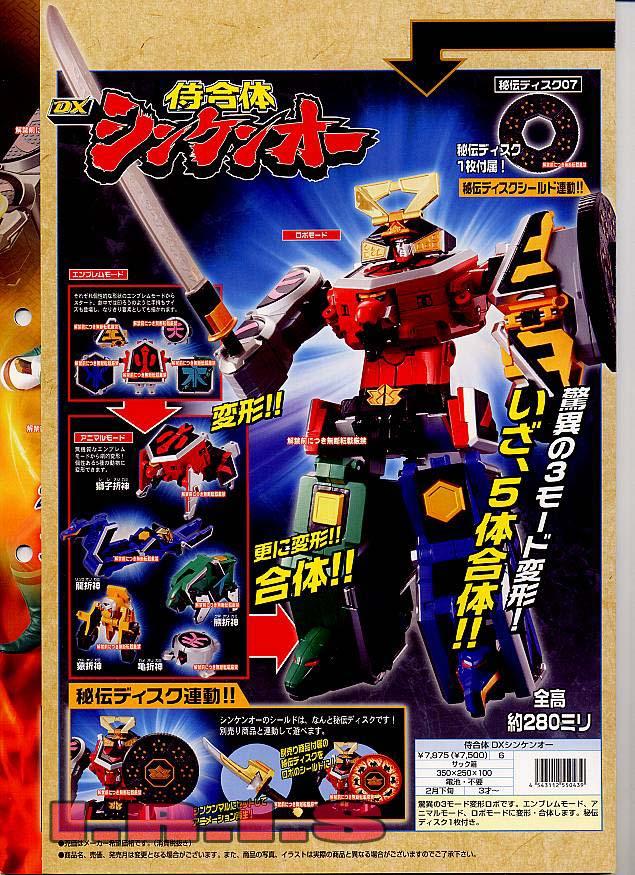[News] Samurai Sentai shinkenger le sentai de 2009. Dx_shi11