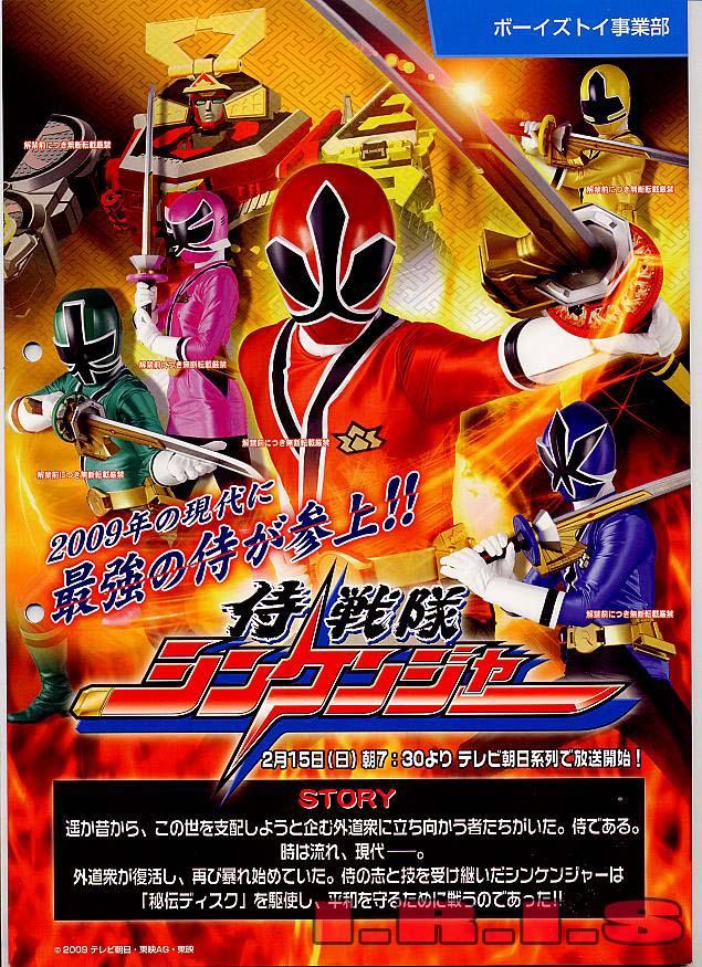 [News] Samurai Sentai shinkenger le sentai de 2009. Shinke18