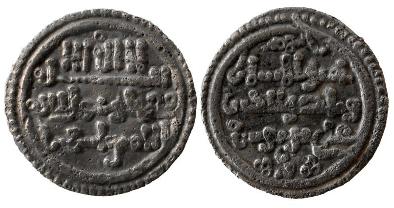 Quirate de Ali b. Yusuf y el amir Tasfin, 533-37H. Dscn3211