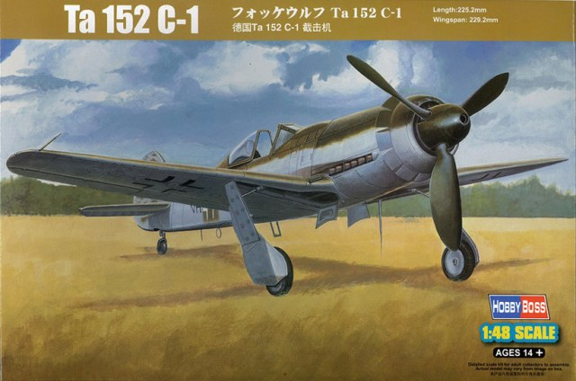 Plan du Ta-152C 10139710