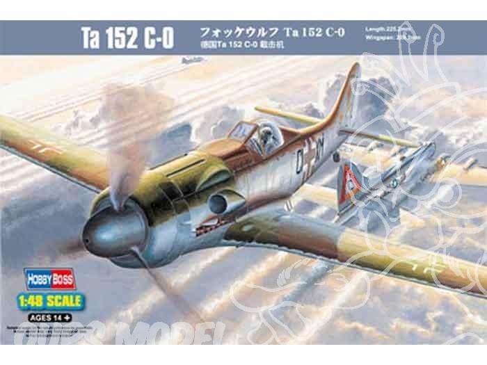 Plan du Ta-152C Hobby-11