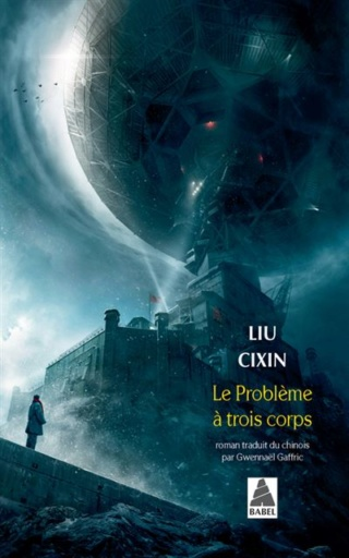 Fantasy, Sf, Horreur, Fantastique et Bit-lit - Page 8 Le-pro10