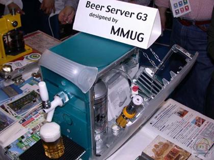 Recycler son Mac ^^ Mac-g313