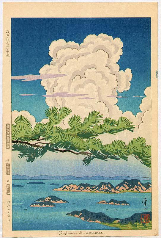 « Parfois les nuages reposent les gens d'admirer la lune » 23926g10