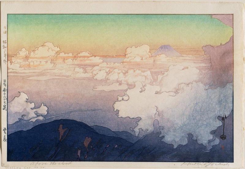« Parfois les nuages reposent les gens d'admirer la lune » Sc206910