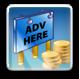 شراء مساحة اعلانية مدفوعة على منتدى الدعاية والإشهار