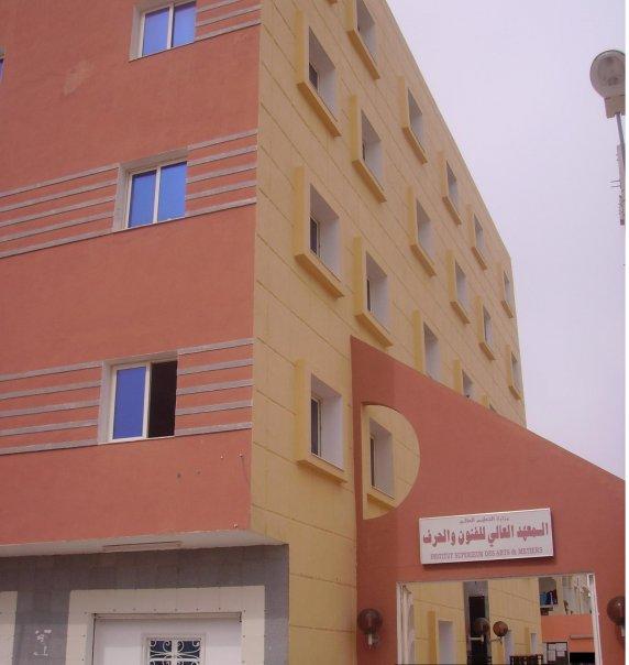 المعهد العالي للفنون والحرف بقابس في صور N1450810