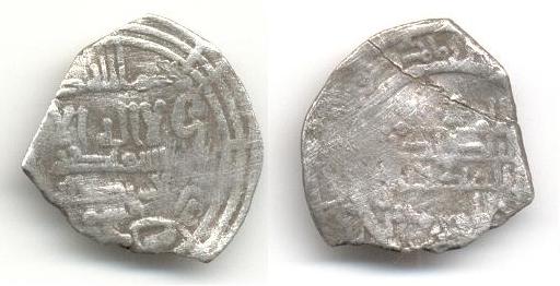 dirham recortado de Abderrahman III del 331H. Dirham10