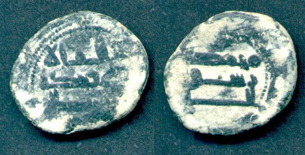 Felus de Abderrahman II. Felus_11