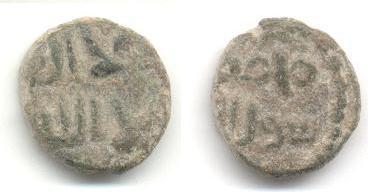 Felus de los gobernadores, Frochoso IIa. Xviii-10