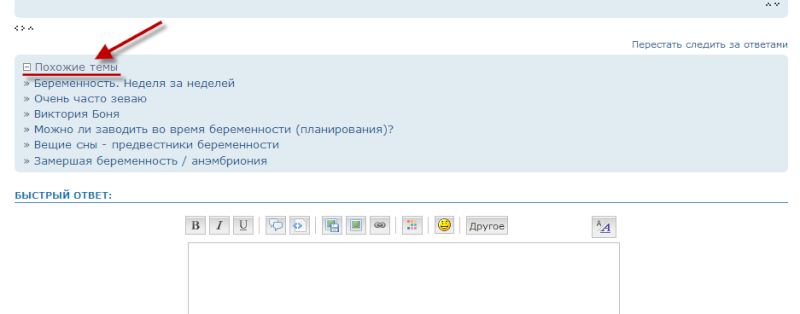 Обновления на Forum2x2: Похожие темы, Редактирование ссылок внизу форума, Мобильная версия - Страница 2 Sim_to10