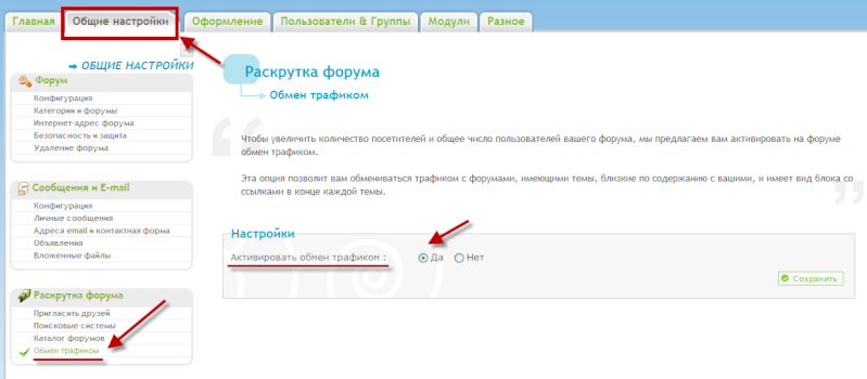 Обновления на Forum2x2: Похожие темы, Редактирование ссылок внизу форума, Мобильная версия Sim_to11