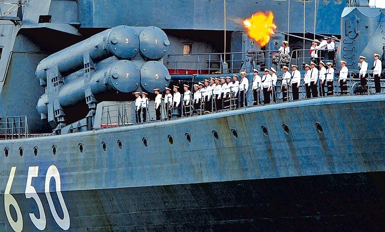 Armada de la República Bolivariana de Venezuela 17296310