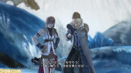 Final Fantasy XIII: Fabula Nova Crystallis [PS3/360/PSP] - Página 4 312dir11