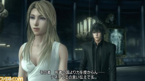 Final Fantasy XIII: Fabula Nova Crystallis [PS3/360/PSP] - Página 4 312dir17