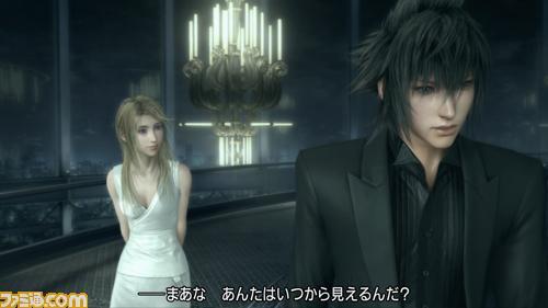 Final Fantasy XIII: Fabula Nova Crystallis [PS3/360/PSP] - Página 4 312dir18