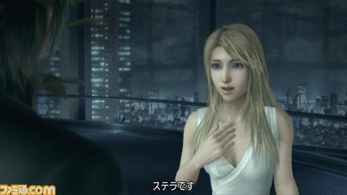 Final Fantasy XIII: Fabula Nova Crystallis [PS3/360/PSP] - Página 4 312dir19
