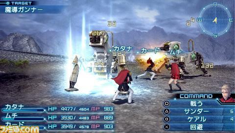Final Fantasy XIII: Fabula Nova Crystallis [PS3/360/PSP] - Página 4 313dir11