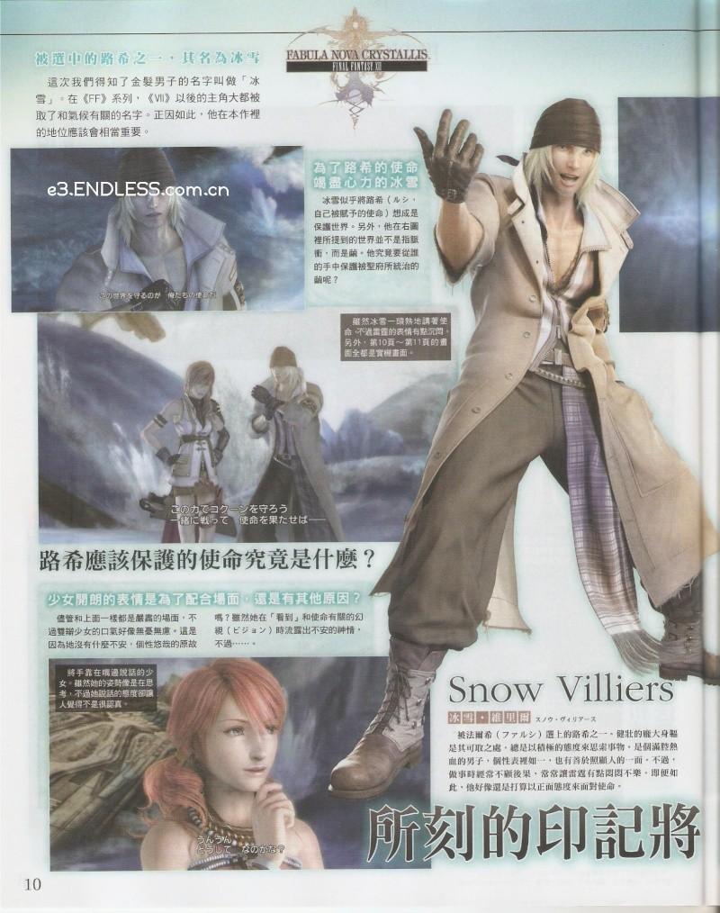 Final Fantasy XIII: Fabula Nova Crystallis [PS3/360/PSP] - Página 4 7910