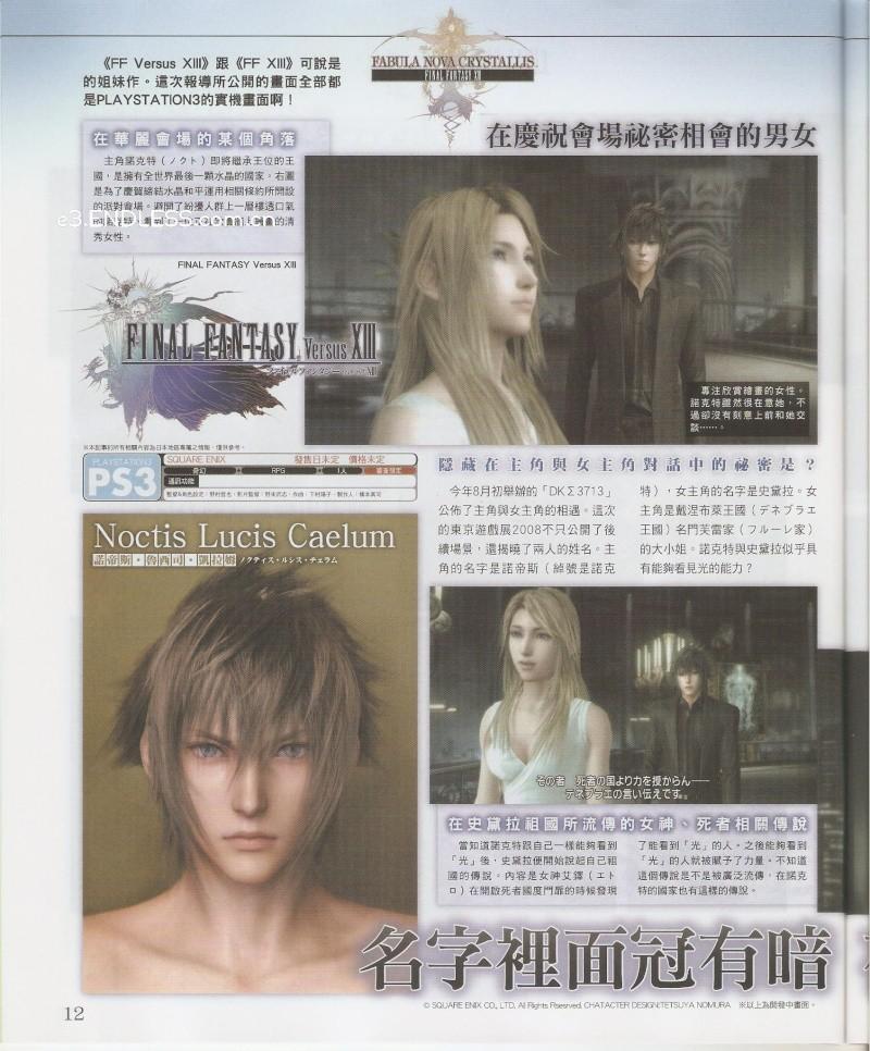 Final Fantasy XIII: Fabula Nova Crystallis [PS3/360/PSP] - Página 4 8110
