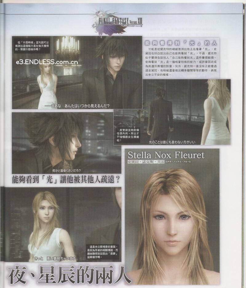 Final Fantasy XIII: Fabula Nova Crystallis [PS3/360/PSP] - Página 4 8210