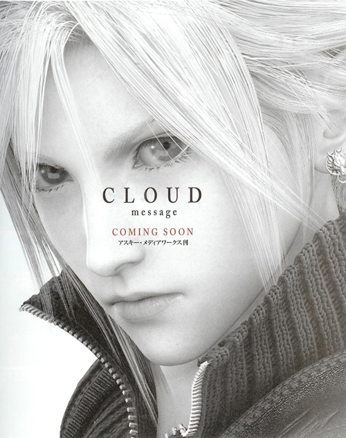 Final Fantasy XIII: Fabula Nova Crystallis [PS3/360/PSP] - Página 4 Ff7ac114