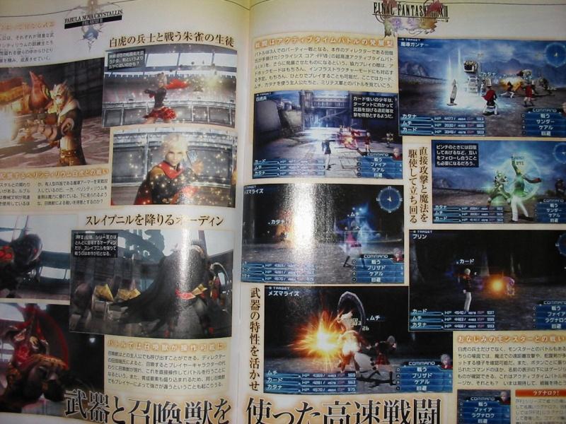 Final Fantasy XIII: Fabula Nova Crystallis [PS3/360/PSP] - Página 4 Ff_agi10