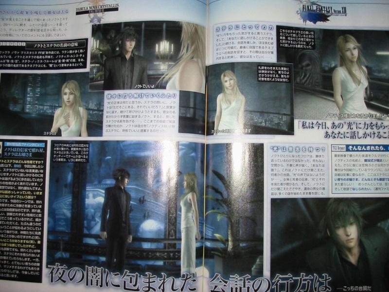 Final Fantasy XIII: Fabula Nova Crystallis [PS3/360/PSP] - Página 4 Ff_v_110