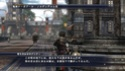 The Last Remnant [360/PC] 210