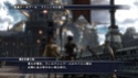 The Last Remnant [360/PC] 310
