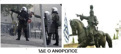 KOINΩΝΙΚΟ ΜΗΝΥΜΑ Cea7cf10